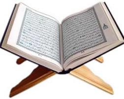 Surah As-Sajdah (verse 16)